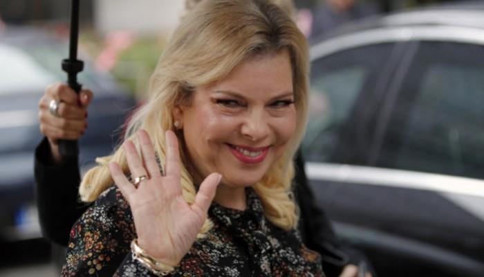 Πρόστιμο στη σύζυγο του ισραηλινού πρωθυπουργού - Ξόδεψε 85.000 ευρώ σε κέτερινγκ