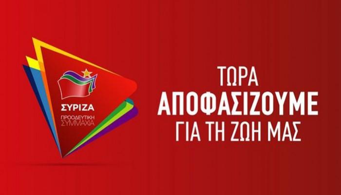 «Μην τολμήσεις» - «Μην ψηφίσεις» τα δυο νέα τηλεοπτικά σποτ του ΣΥΡΙΖΑ