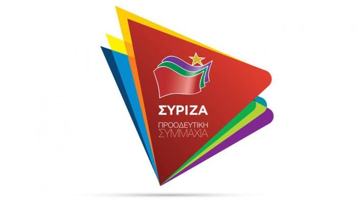Αναστέλλεται η λειτουργία των γραφείων του ΣΥΡΙΖΑ στο Λασίθι