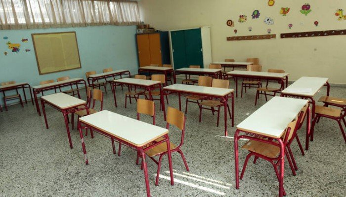 Τι θα γίνει την Δευτέρα με τα δημοτικά σχολεία στα Χανιά