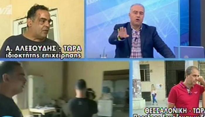 Τι απαντά ο επιχειρηματίας που κατηγορείται ότι έδειρε ελεγκτές του ΕΦΚΑ (βιντεο)