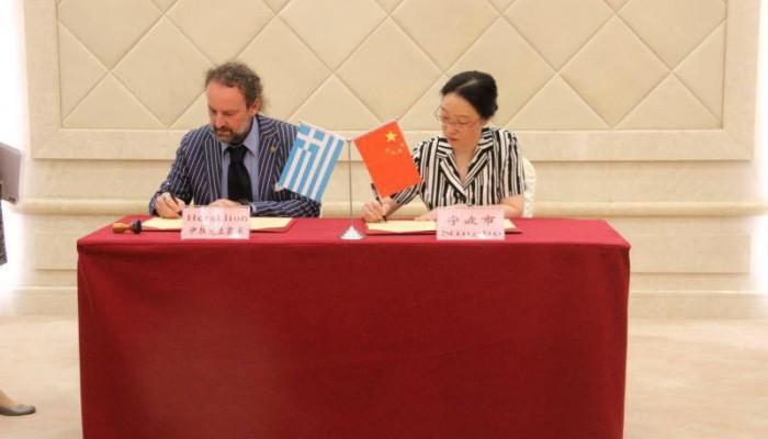 Το Ηράκλειο «Αδελφοποιήθηκε» με την Κινεζική πόλη Νινγκμπό
