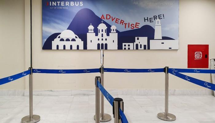 Αντικαταστάθηκαν οι αφίσες στο αεροδρόμιο