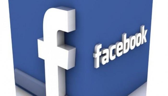 Η αλλαγή που θ' απογοητεύσει τους χρήστες του Facebook