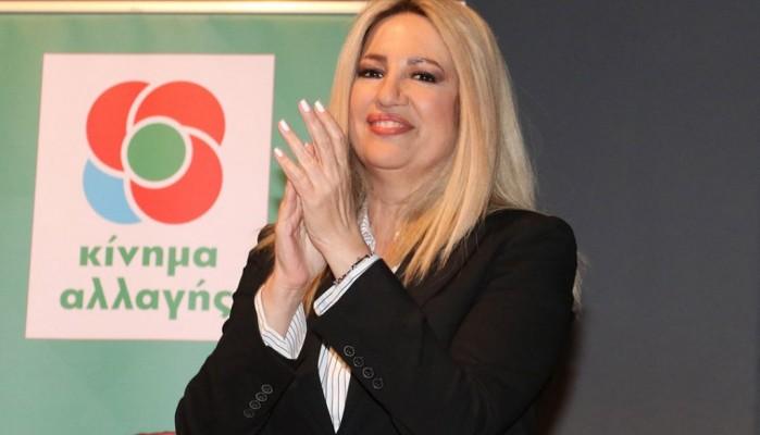 Φώφη Γεννηματά: Ο κ. Τσίπρας έφερε τον κ. Μητσοτάκη αυτοδύναμο