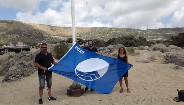 Γαλάζιες σημαίες στον δήμο Κισσάμου