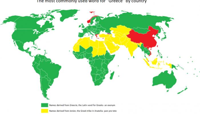 Πώς αποκαλούν την Ελλάδα στο εξωτερικό;