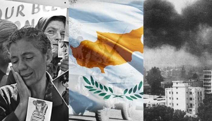Δεν ξεχνώ: 45 χρόνια από την Τουρκική εισβολή στην Κύπρο
