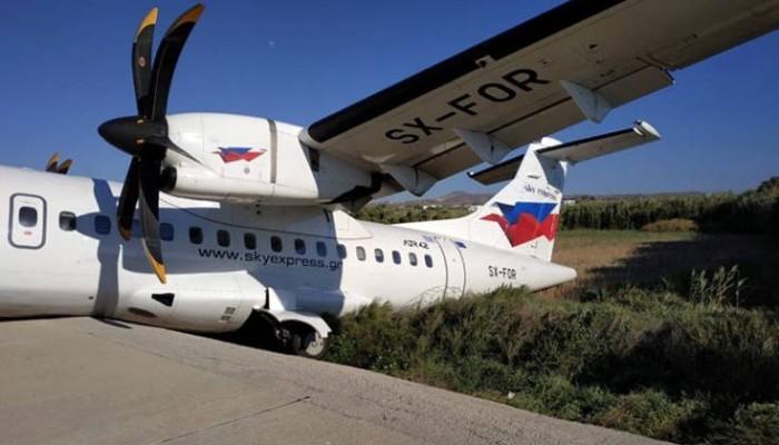 Αεροσκάφος έπεσε σε χαντάκι μετά από λάθος χειρισμό (φωτο)