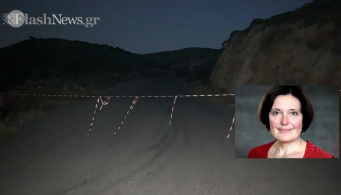 Το σημείο που σκότωσε την 60χρονη Suzanne Eaton ο 27χρονος δράστης (φωτο)