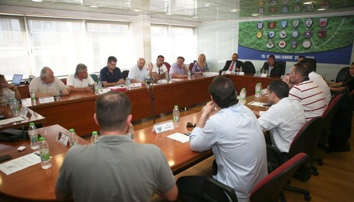 Συνάντηση για την προκήρυξη της Football League