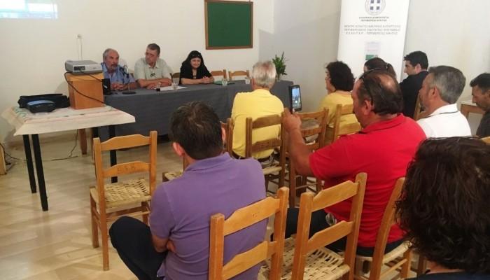 Σεμινάριο για την ορθή χρήση νερού άρδευσης πραγματοποιήθηκε στο Αμάρι