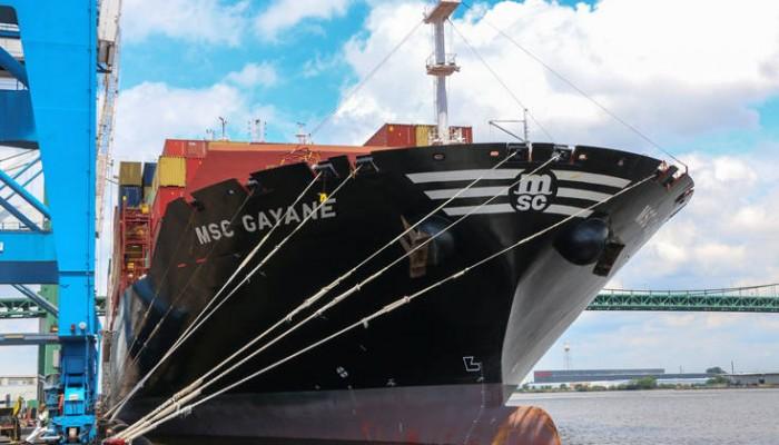 Το πλοίο που πιάστηκε με 20 τόνους κοκαΐνης αξίας 1,3 δισ. δολάρια
