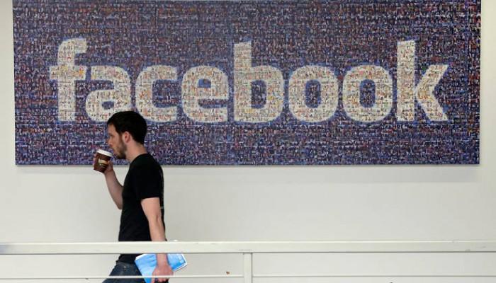 Ο επόμενος στόχος του Facebook που έχει να κάνει με το μυαλό μας