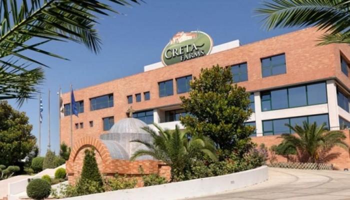 Ενδιαφέρον ξένων και Ελλήνων επενδυτών για την Creta Farms