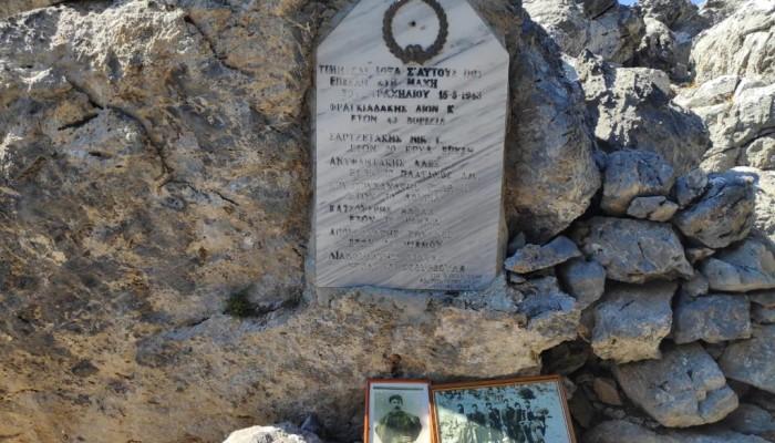 Επέτειος Μνήμης των Πεσόντων Αγωνιστών από τα Γερμανικά Στρατεύματα Κατοχής στα Βορίζια