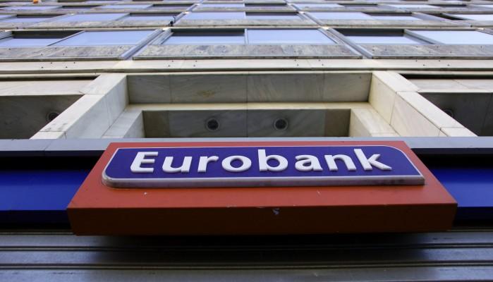 Eurobank: 21 χρόνια Digital Banking - Ψηφιακές λύσεις, 24/7, απλά & εύκολα για όλους