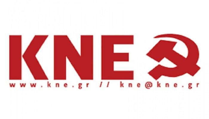 46ο Φεστιβάλ της ΚΝΕ στον Αποκόρωνα Χανίων