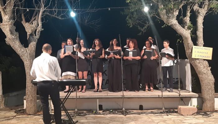 Στο «Πλάκαδο» της Άνω Βιάννου  η Χορωδία Δήμου Βιάννου «Στάθης Μάστορας»