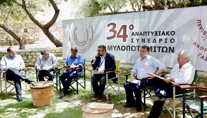 Υπεγράφη σύμφωνο συνεργασίας μεταξύ φορέων για την ανάπτυξη του Μυλοποτάμου