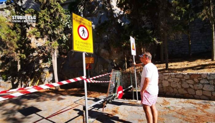 Ναύπλιο: Μεγάλη κατολίσθηση στον γύρο της Αρβανιτιάς