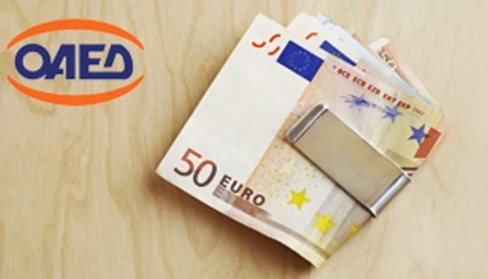 Εκπαιδευτικό επίδομα 2.800 ευρώ από τον ΟΑΕΔ – Ποιοι οι δικαιούχοι