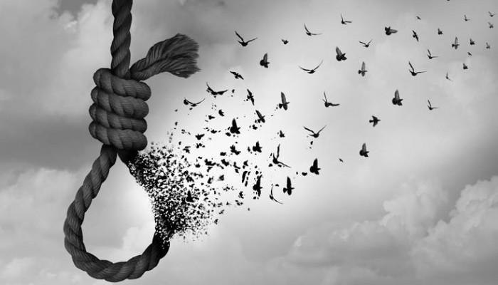 Η Amazon θα στέλνει σε γραμμές βοήθειας όσους αναζητούν τη λέξη «αυτοκτονία»