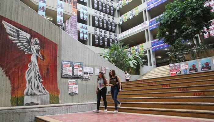 Εγγραφές πρωτοετών φοιτητών: Άνοιξε η πλατφόρμα, υποχρεωτική η ηλεκτρονική εγγραφή