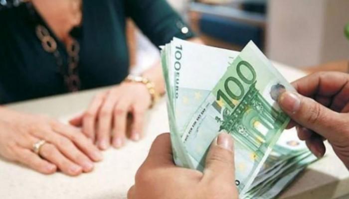 Λάθη σε 20.000 δικαιούχους συντάξεων χηρείας -Θα κληθούν να επιστρέψουν χρήματα