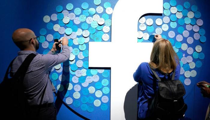 Η νέα υπηρεσία Dating του Facebook που βρίσκει ταίρι και ο κατάλογος