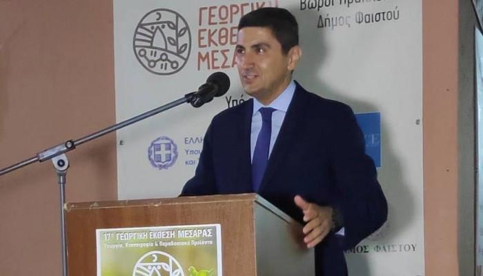 Στο Παγκόσμιο Συνέδριο του WADA Αυγενάκης - Μαυρωτάς