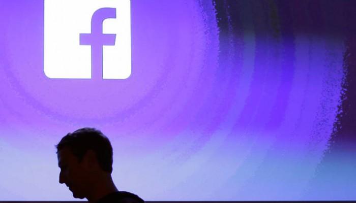Facebook: Νέο σκάνδαλο με διαρροή δεδομένων χρηστών από τα κινητά τους