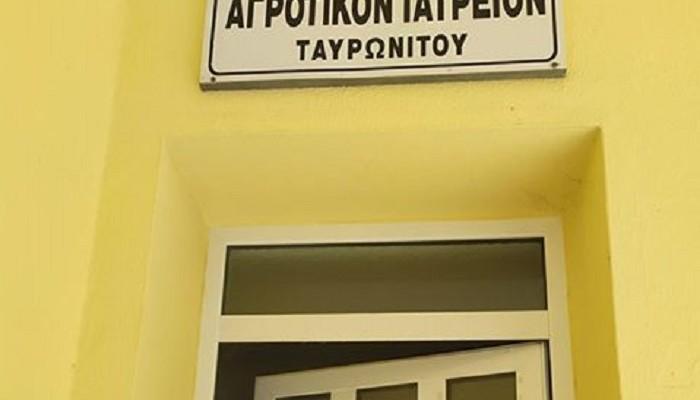 Καταγγελία για ταλαιπωρία ασθενών στο Αγροτικό Ιατρείο του Ταυρωνίτη