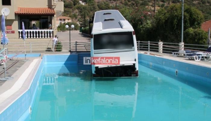 Απίστευτο: Λεωφορείο από τη Σητεία έπεσε σε... πισίνα ξενοδοχείου στην Κεφαλονιά! (φωτο)