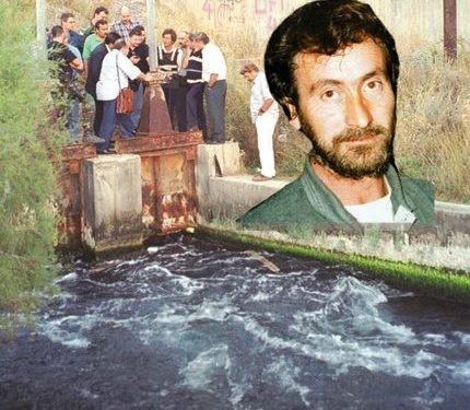 Είκοσι χρόνια από την τραγωδία που συγκλόνισε την Κρήτη