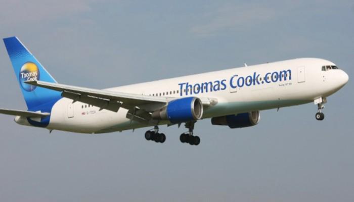 Τι θα συμβεί με τους επισκέπτες της Thomas Cook στα Χανιά