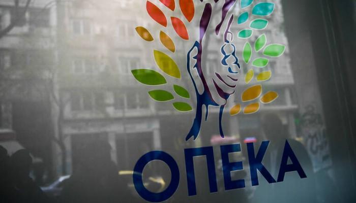 ΟΠΕΚΑ - Αναπηρικά επιδόματα: Έτσι θα γίνονται πλέον οι αιτήσεις