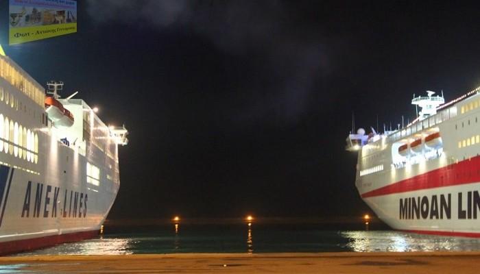 Κανονικά τα δρομολόγια των πλοίων από και προς Κρήτη