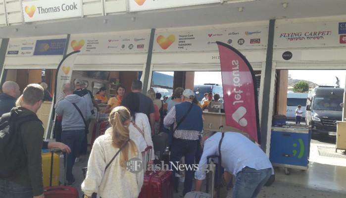 Τεράστιο το πρόβλημα με τους τουρίστες της Thomas Cook και στην ανατολική Κρήτη