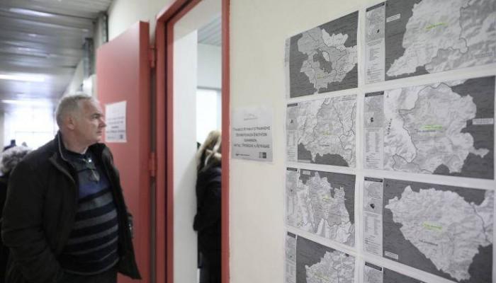Κτηματολόγιο: Σε αυτές τις περιοχές λήγει η προθεσμία