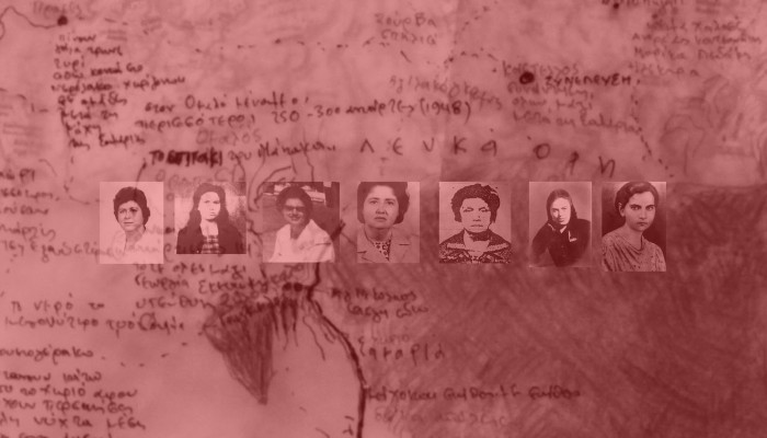 Memoria. Γυναίκες στο βουνό - Ένα αφιέρωμα στις αντάρτισσες της Δυτικής Κρήτης