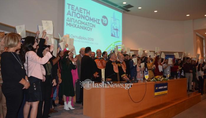 Σε κλίμα ενθουσιασμού οι απόφοιτοι του Πολυτεχνείου Κρήτης έλαβαν τα διπλώματά τους (φωτο)