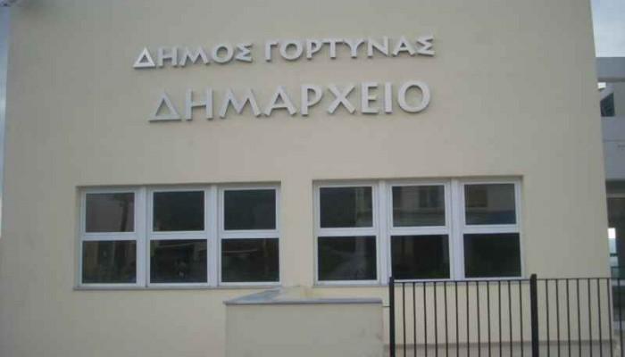 Ο Δήμος Γόρτυνας δίπλα στις ευπαθείς ομάδες του Δήμου