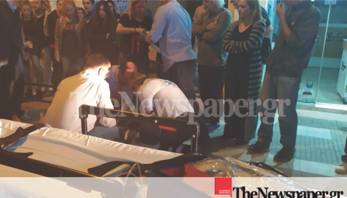 Δεν τα κατάφερε η 60χρονη στην οποία είχε δώσει πρώτες βοήθειες βουλευτής της ΝΔ
