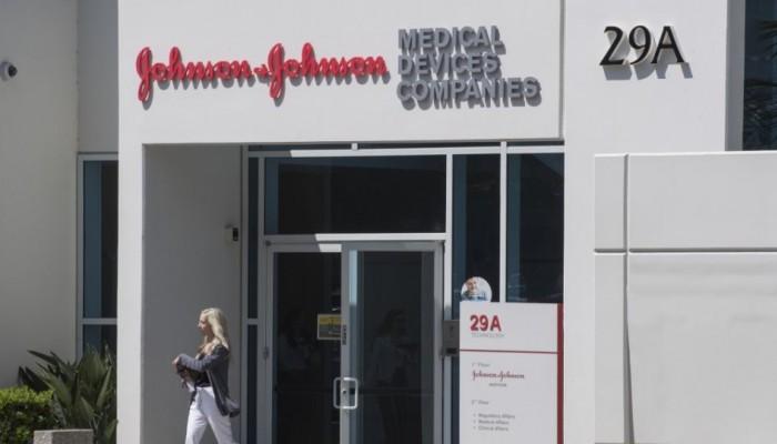 J&J: Τεράστια αποζημίωση σε 26χρονο που ανέπτυξε στήθος από χρήση φαρμάκου για τον αυτισμό