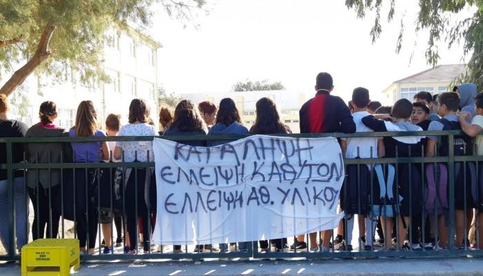 Πλησιάζει Νοέμβριος και στην Παλαιόχωρα ακόμα να πάνε καθηγητές - Σε κατάληψη το σχολείο