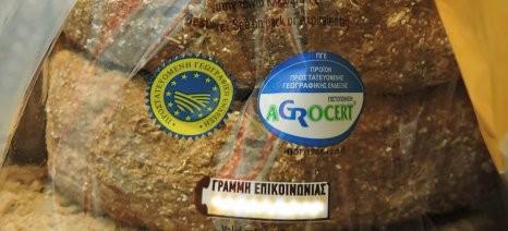 Τα κρητικά προϊόντα που προτείνει η Ε.Ε. να προστατεύονται από τη συμφωνία με Αυστραλία