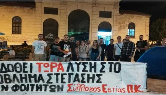 Σε κινητοποίηση για την φοιτητική στέγη προχωρά ο σύλλογος εστίας του Πολυτεχνείου Κρήτης