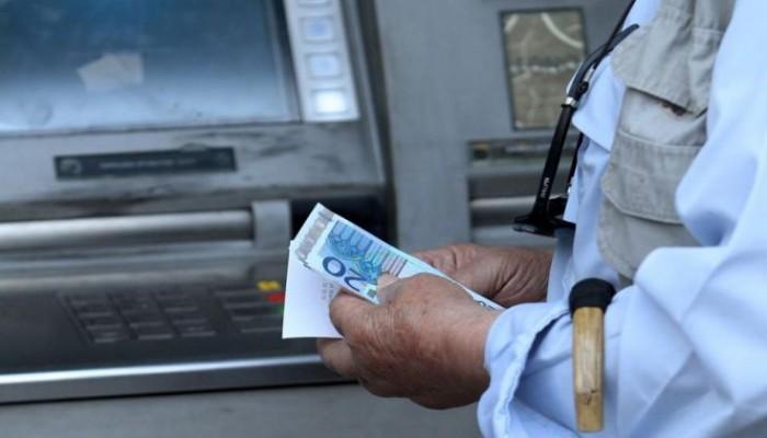 Αυξήσεις έως και 120 ευρώ φέρνει σε πάνω από 260.000 επικουρικές συντάξεις ο νέος νόμος