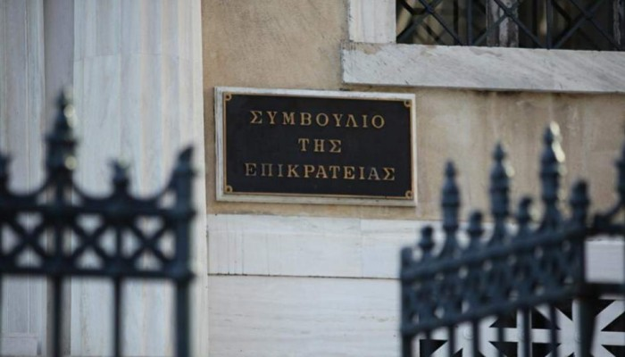 Ασφαλιστικό: Οκτώ σύμβουλοι Επικρατείας πήγαν κόντρα στους 27 συναδέλφους τους